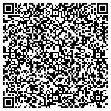 QR-код с контактной информацией организации ООО Стильбит