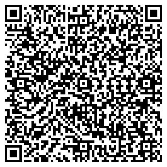 QR-код с контактной информацией организации Радуга