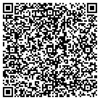 QR-код с контактной информацией организации На Тульской