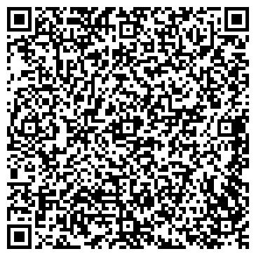 QR-код с контактной информацией организации ООО Дзержинский