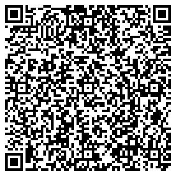 QR-код с контактной информацией организации БЕЙЛИ