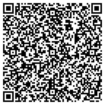 QR-код с контактной информацией организации ООО Ромол