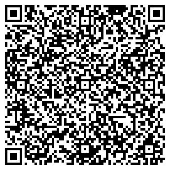 QR-код с контактной информацией организации КОНСТАНТА ТУР
