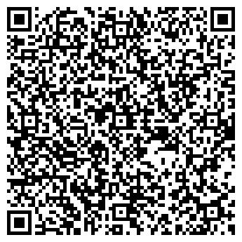 QR-код с контактной информацией организации АНЖЕЛИ ТУР