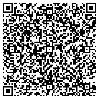 QR-код с контактной информацией организации КИПРУС-ТУР