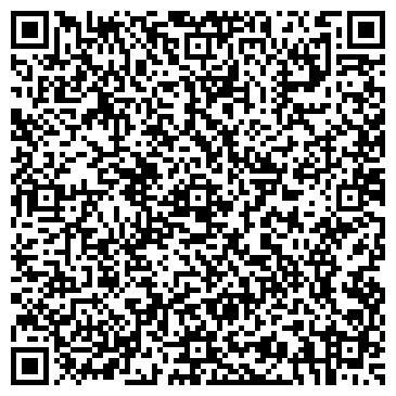 QR-код с контактной информацией организации ООО Росстрой