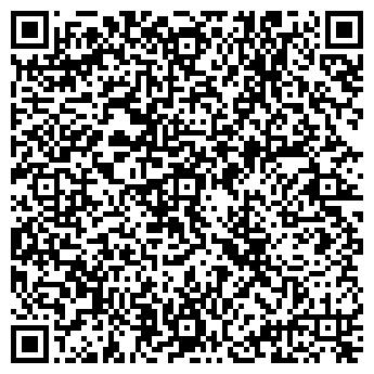 QR-код с контактной информацией организации ТЕКОМА ТРЕВЕЛ