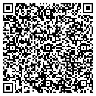 QR-код с контактной информацией организации Гутта