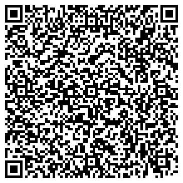 QR-код с контактной информацией организации ООО Виртус