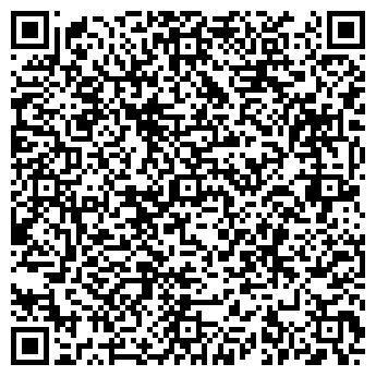 QR-код с контактной информацией организации MOSTRAVEL