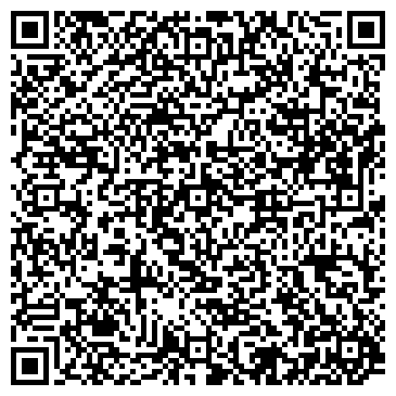 QR-код с контактной информацией организации TREK TRAVEL INTERNATIONAL