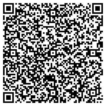 QR-код с контактной информацией организации АКВАРИУС-Т