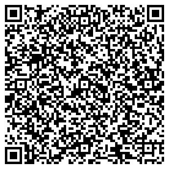 QR-код с контактной информацией организации АЛИКОММ