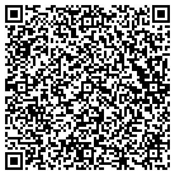 QR-код с контактной информацией организации АЛ-ТУР