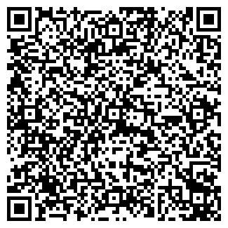 QR-код с контактной информацией организации АПОЛ