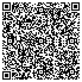 QR-код с контактной информацией организации АСЕН ТУР