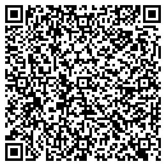 QR-код с контактной информацией организации АТОН-ТУР