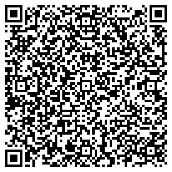 QR-код с контактной информацией организации БОТАЛЬ-ТУР