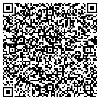 QR-код с контактной информацией организации ВАШЕ ПУТЕШЕСТВИЕ