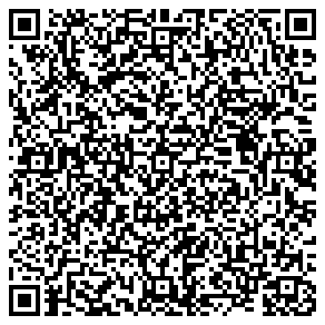QR-код с контактной информацией организации МАГАДАНСКОЕ ОБЛАСТНОЕ УЧИЛИЩЕ ИСКУССТВ