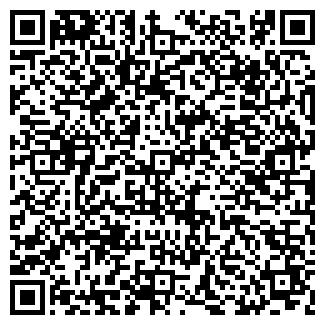 QR-код с контактной информацией организации ВЕЛЛ