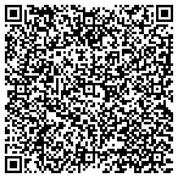 QR-код с контактной информацией организации ИП Хемраева З.Х.