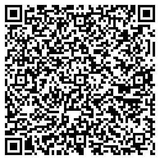 QR-код с контактной информацией организации ОАО РЕАТЭКС
