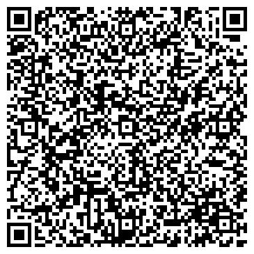 QR-код с контактной информацией организации ГАЛАКТИК-СЕРВИС XXI ВЕК