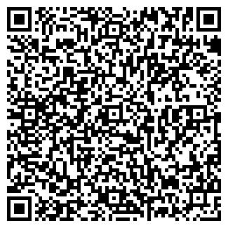 QR-код с контактной информацией организации КРЕАС