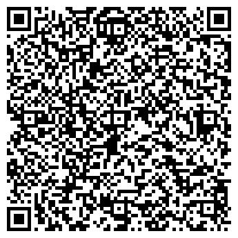 QR-код с контактной информацией организации Geosfera