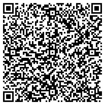 QR-код с контактной информацией организации ГЕО ТРЕВЕЛ