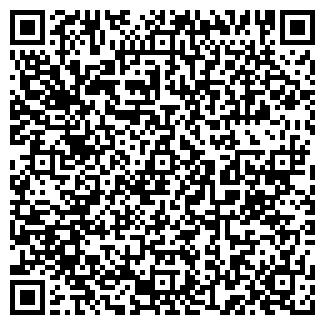 QR-код с контактной информацией организации Pro Город