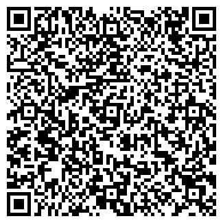 QR-код с контактной информацией организации Наша Пенза