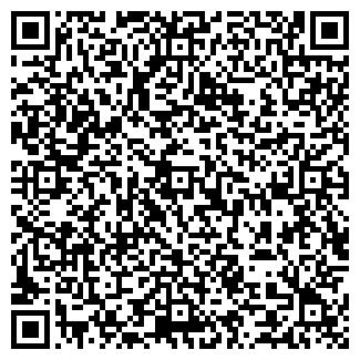 QR-код с контактной информацией организации Беседка