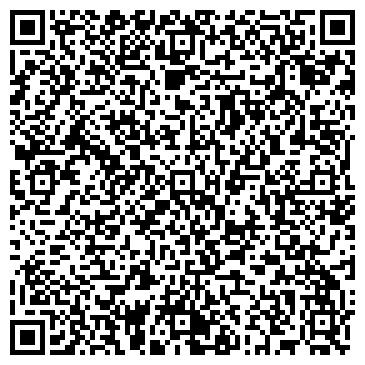 QR-код с контактной информацией организации ООО РВК-Казань