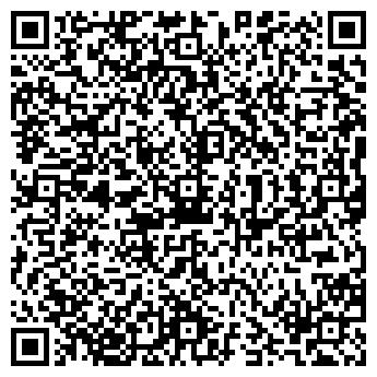 """QR-код с контактной информацией организации ООО """"БЛИК-ЦВЕТ"""""""