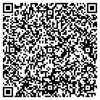 QR-код с контактной информацией организации ДС ТРЭВЕЛ КЛАБ