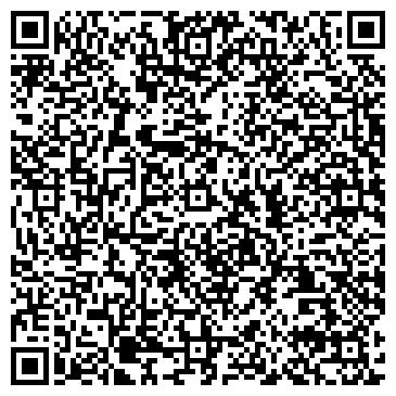 QR-код с контактной информацией организации Мастерская Стиля