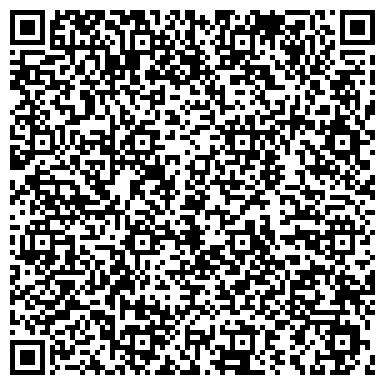 QR-код с контактной информацией организации ООО Шафран