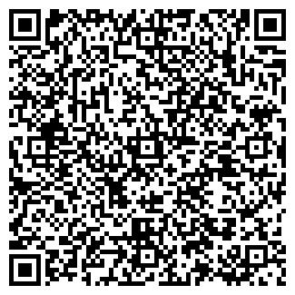 QR-код с контактной информацией организации Новый Арбат