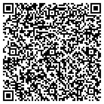 QR-код с контактной информацией организации ИНТЕМ