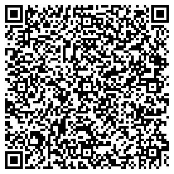 QR-код с контактной информацией организации СИТИ Центр