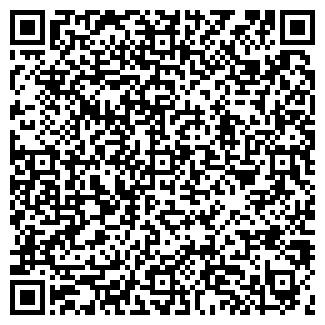 QR-код с контактной информацией организации ООО ТИГР ПЛЮС