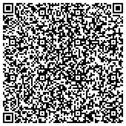 QR-код с контактной информацией организации ОШСКОЕ ОБЛАСТНОЕ УПРАВЛЕНИЕ ГОСКОНТРОЛЯ ЗА ОХРАНОЙ И ИСПОЛЬЗОВАНИЕМ ОБЪЕКТОВ ЖИВОТНОГО И РАСТИТЕЛЬНОГО