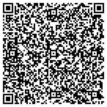 QR-код с контактной информацией организации ООО «Самара Центр»
