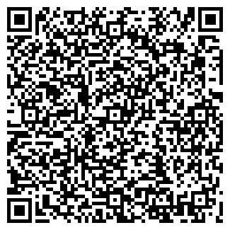 QR-код с контактной информацией организации КАРТЬЕ