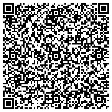 """QR-код с контактной информацией организации ООО Студия красоты """"Асмик"""""""