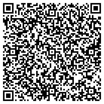 QR-код с контактной информацией организации КОНДА ФИРМА