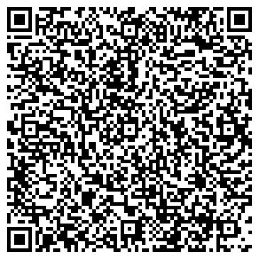 QR-код с контактной информацией организации ООО Фирст