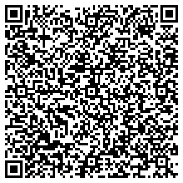 QR-код с контактной информацией организации Эквин